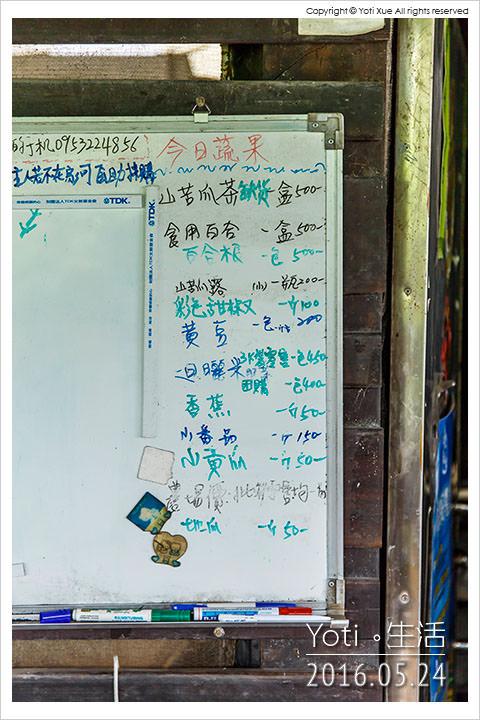 160524 花蓮壽豐-江玉寶生態農場 (21)