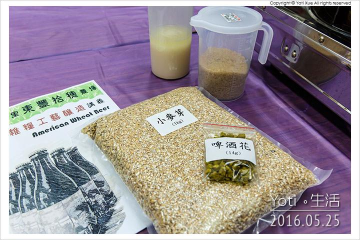 160525 花蓮玉里-東豐拾穗農場 (08)