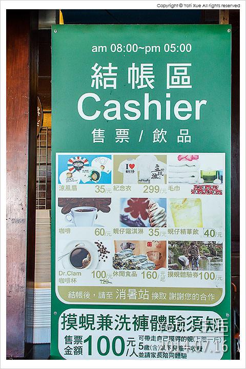 140716 花蓮壽豐-立川漁場 (05)
