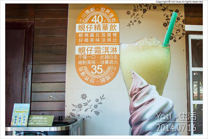 140716 花蓮壽豐-立川漁場 (06)