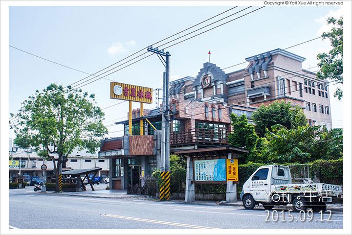 150912 花蓮吉安-吉農冰城 (01)