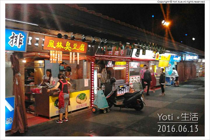 160613 花蓮東大門夜市-各省一條街 鳳林臭豆腐 (01)