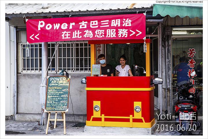 160620 花蓮市區-Power 古巴三明治 (02)