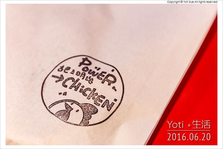 160620 花蓮市區-Power 古巴三明治 (10)