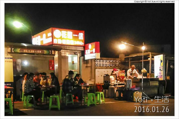 160126 花蓮南浦夜市-老夫子牛排 (01)