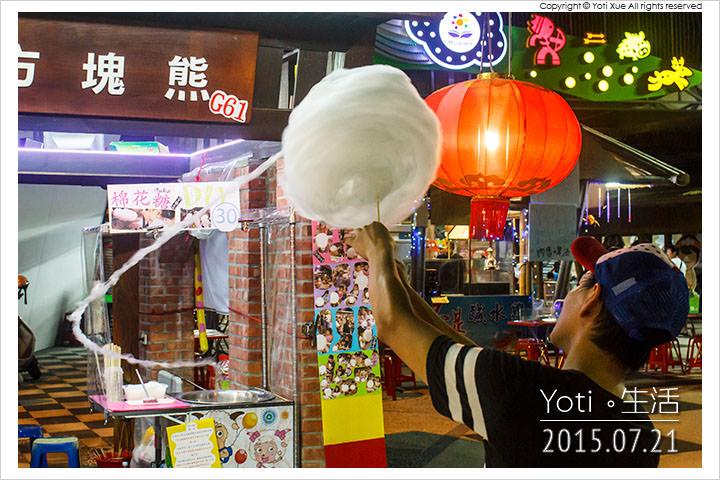 150721 花蓮東大門夜市-各省一條街 花蓮造型花式棉花糖 (01)
