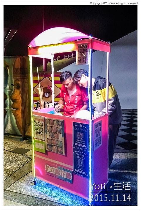 151114 花蓮東大門夜市-各省一條街 花蓮造型花式棉花糖 (01)