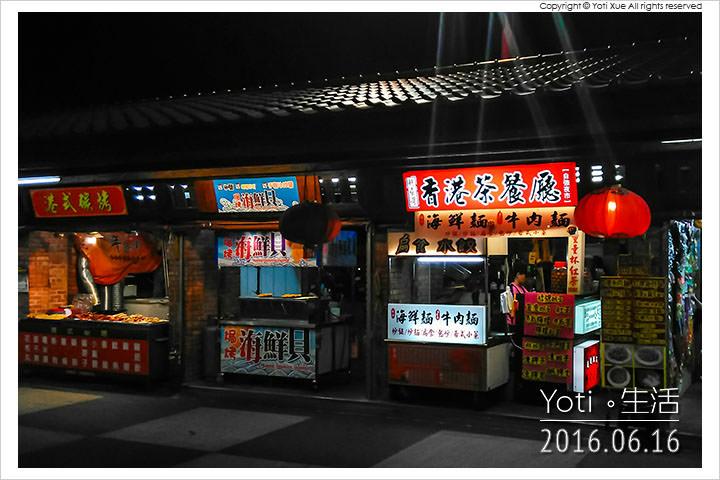 160616 花蓮東大門夜市-各省一條街 香港茶餐廳 (01)