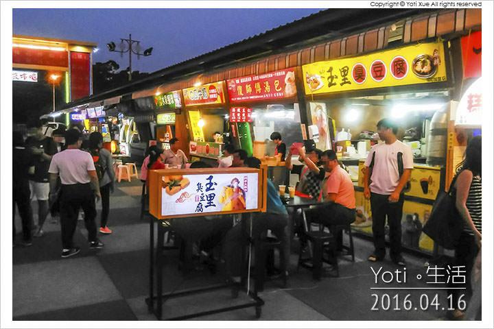 160416 花蓮東大門夜市-玉里臭豆腐 (01)