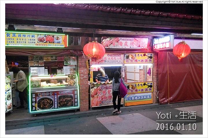 160110 花蓮東大門夜市-各省一條街 阿喜伯炭烤香腸 (01)