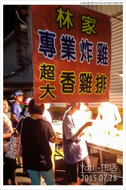 150728 花蓮南埔夜市-林家專業炸雞 (02)