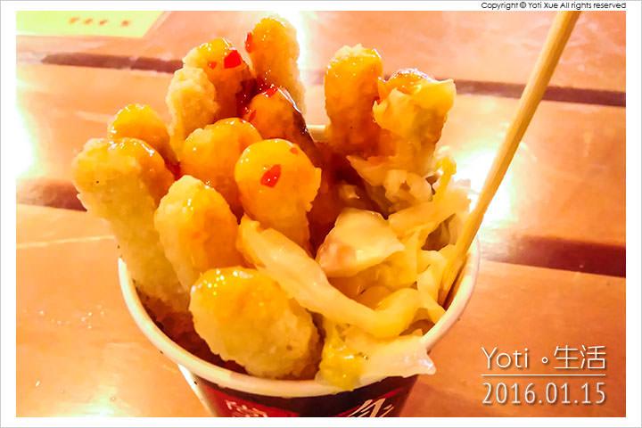 160115 花蓮東大門夜市-自強夜市 堂薯薯臭薯條 (04)