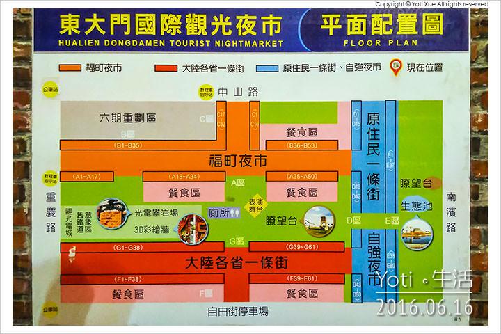 160616 花蓮東大門夜市-平面配置圖 (01)