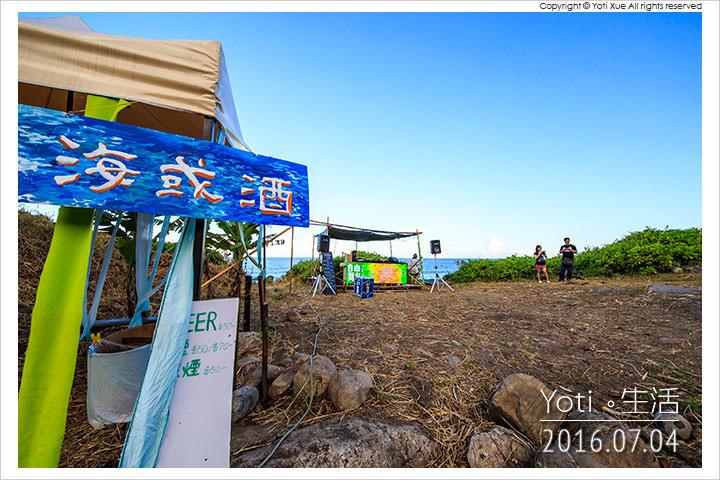 160704 花蓮海線-海或‧瘋市集 (20)