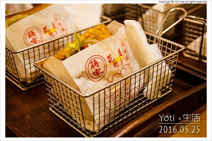 [花蓮市區] 22年後享料廚房(蔣家官財板-中山店) | 夜市美食全新感受!〈試吃邀約〉