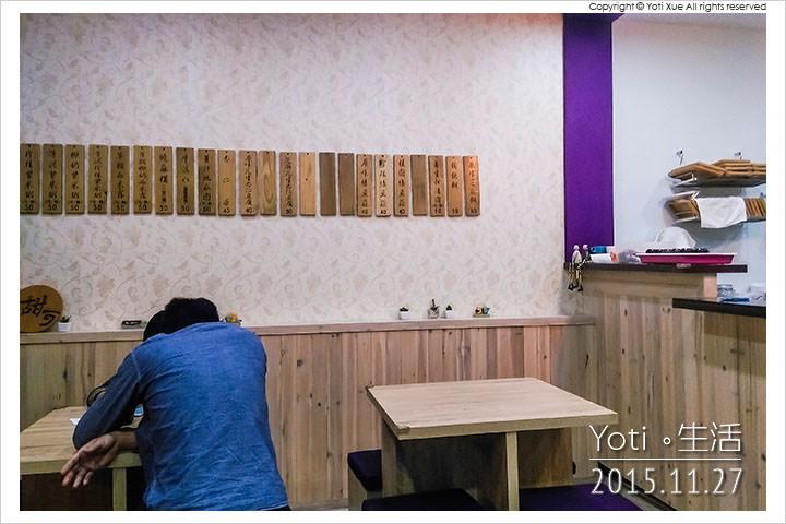 151127 花蓮市區-甜可養生甜品燒麻糬 (03)
