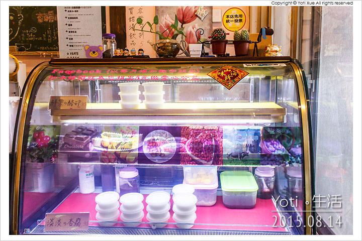 150814 花蓮瑞穗-豆腐西施甜品坊 (06)