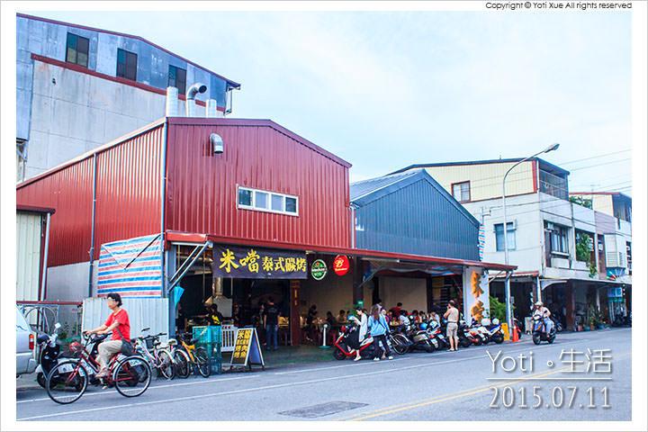 150711 花蓮市區-米噹泰式碳烤烤魚 (01)
