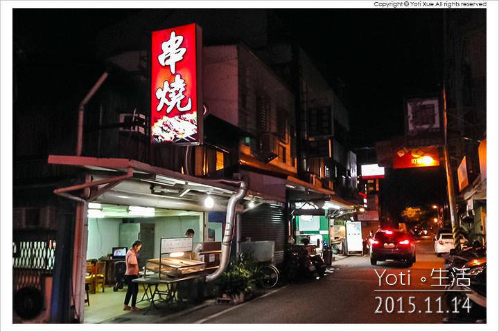 151114 花蓮市區-新港街串燒 (01)