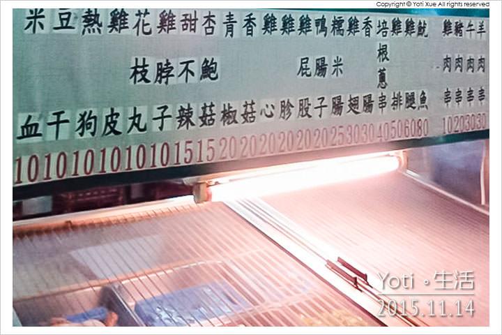 151114 花蓮市區-新港街串燒 (02)