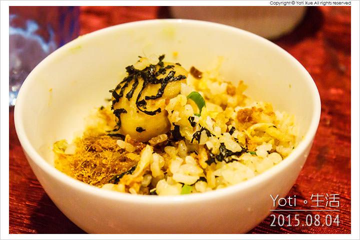 150804 花蓮秀林-洄瀾灣景觀餐廳 (22)