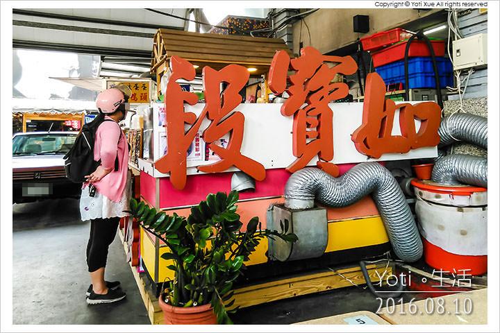 160810 花蓮市區-段寶如早午餐 (02)