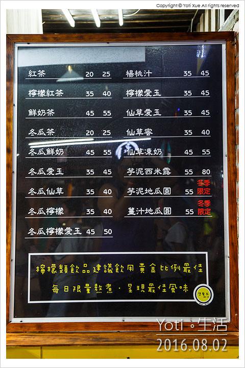 160802 花蓮東大門夜市-想愛玉 (04)