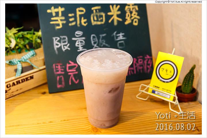 160802 花蓮東大門夜市-想愛玉 (19)