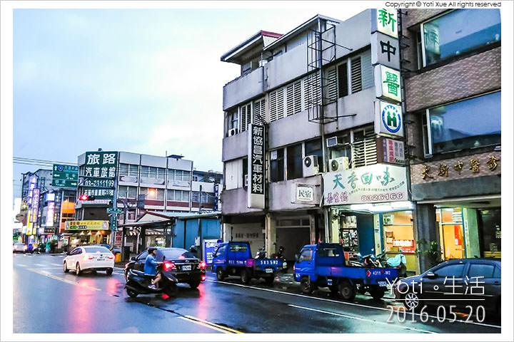 160520 花蓮市區-天香回味養生鍋(老天香) (01)