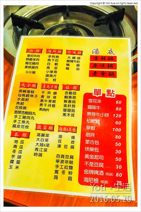 160520 花蓮市區-天香回味養生鍋(老天香) (04)