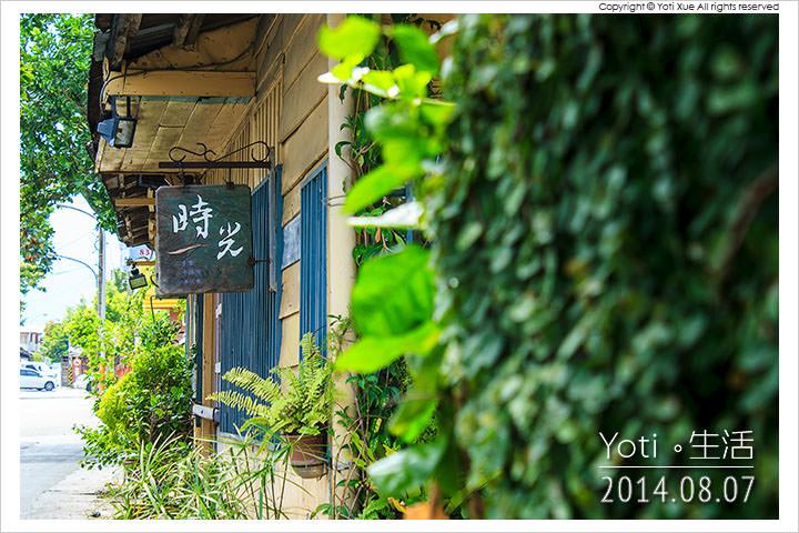 140807 花蓮市區-時光二手書店 (01)