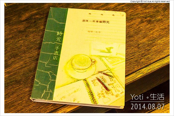 140807 花蓮市區-時光二手書店 (09)