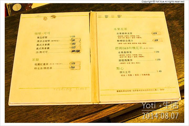 140807 花蓮市區-時光二手書店 (10)