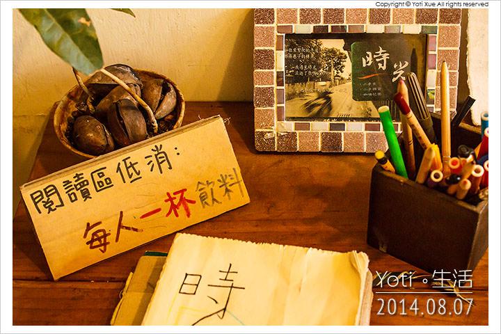 140807 花蓮市區-時光二手書店 (12)