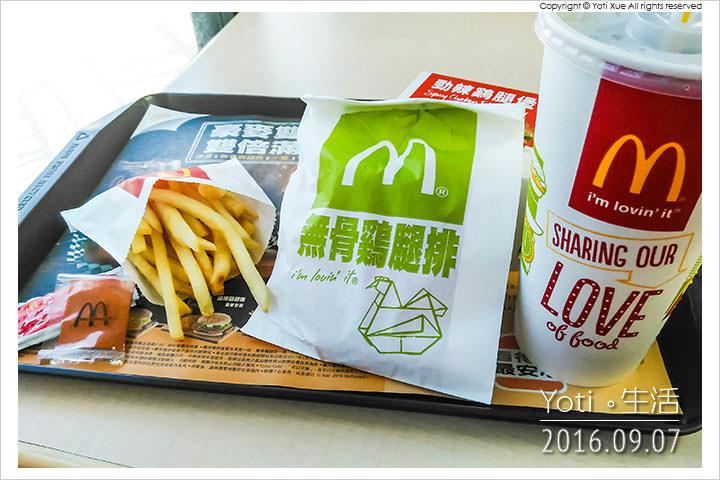 160907 麥當勞-無骨雞腿排 (02)