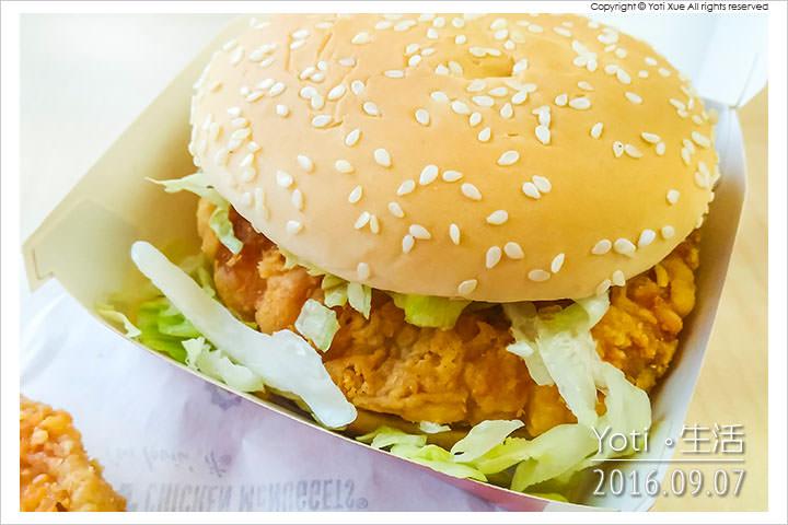 160907 麥當勞-無骨雞腿排 (06)