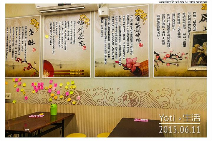150611 花蓮太昌-傳承小館 (03)