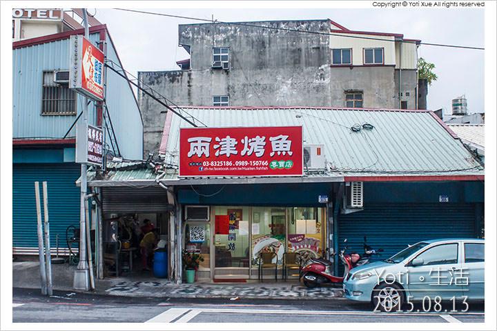 150813 花蓮市區-兩津烤魚熟食專賣店 (02)