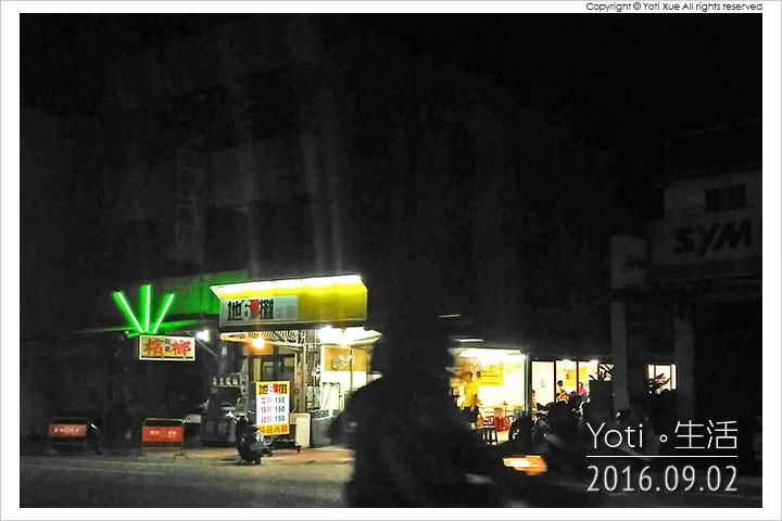 160902 花蓮吉安-地六攤牛排 (01)