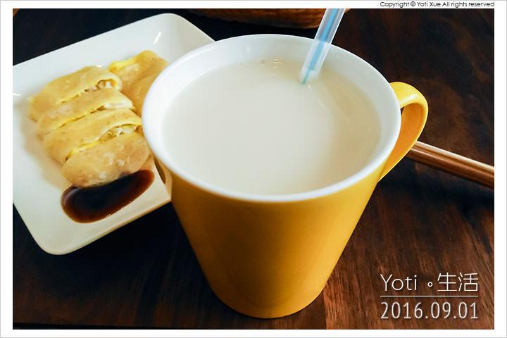 160901 花蓮吉安-1315 Breakfast 蔬果三明治 (05)