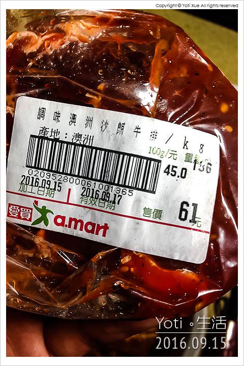 160915 特別企劃-一個人烤肉 (09)