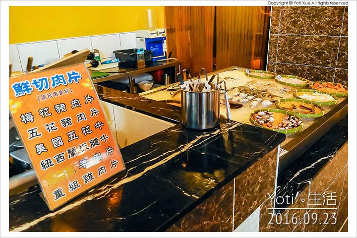 160923 花蓮市區-禾湘火鍋 He Xiang (05)