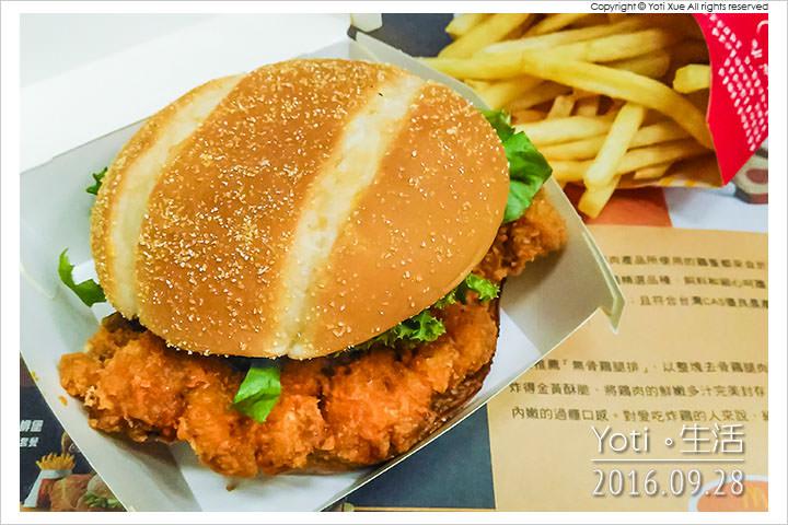 160928 麥當勞-輕啤香檸脆雞堡 (02)