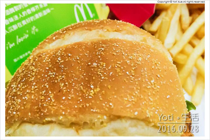 160928 麥當勞-輕啤香檸脆雞堡 (03)