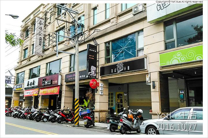 161027 花蓮市區-193美式小館(193美式酒餐館) (01)