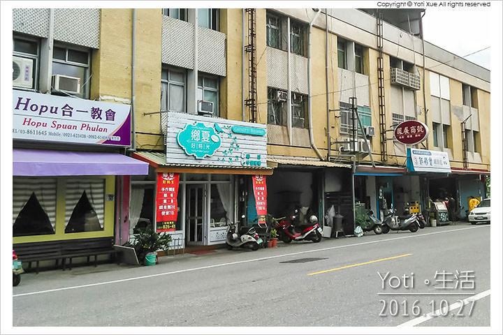 161027 花蓮北埔-鄉夏好時光 (01)