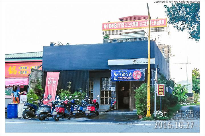 161027 花蓮市區-老時光燒肉酒肴 (01)