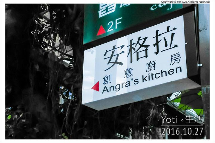 161027 花蓮市區-安格拉創意廚房 (01)