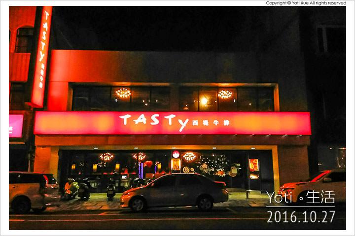 [花蓮市區] TASTy 西堤牛排