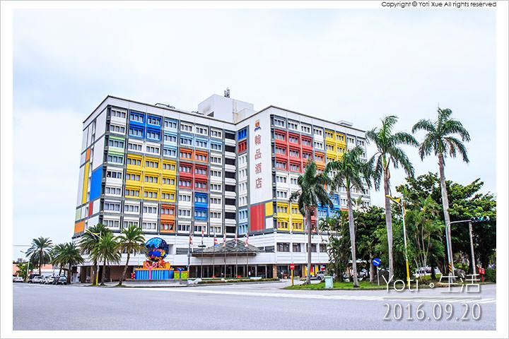 160920 花蓮美崙-翰品酒店翔雲西餐廳 (01)